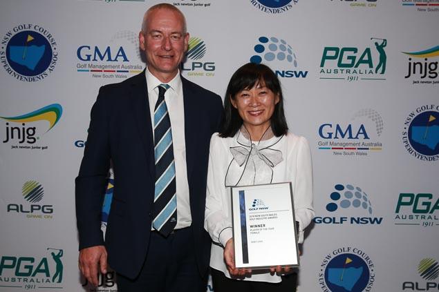 2018 NSW Golf Industry Awards